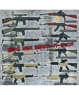 The Gun Real Mini Camouflage Spec 1:6 Scale Model Collection - $14.99