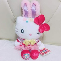 Hello Kitty Plush Doll Easter Stuffed Sanrio JP Mascot USJ L/d Kawaii New Rare - $74.49