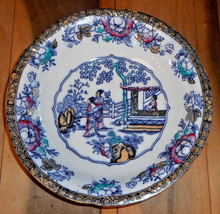 "Antique Wm Adams Co. England Dish Chinese Ching 10"" Serving Bowl  - $24.49"