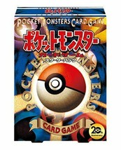 Pokemon card game XY BREAK Pocket Monsters Card game starter pack. - $51.55