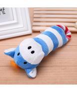 (blue size M)Animal Pattern Calf Donkey Pet Dog Toy Plush Cute Chew Sque... - $14.00