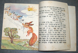 Mikhail Zoshchenko Children Short Stories Book Vintage Hebrew Israel Iza 1952 image 5
