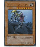 Yu-Gi-Oh Buster Blader Ultra Rare YAP1-JP007 - $6.44