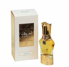 Ahwak Al Arjuwani Unisex CPO - Concentrated Perfume Oil 15 ML (0.5 oz) b... - $29.99