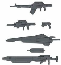 Bandai HGBC 1/144 24th Century Weapons Model Kit - $9.90