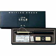 Kuretake Calligraphy Pen Writing Brush pen DV140-40 Genuine writing Blac... - $33.64