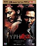 TYPHOON---Hong Kong RARE Kung Fu Martial Arts Action movie - NEW DVD 22A - $14.01
