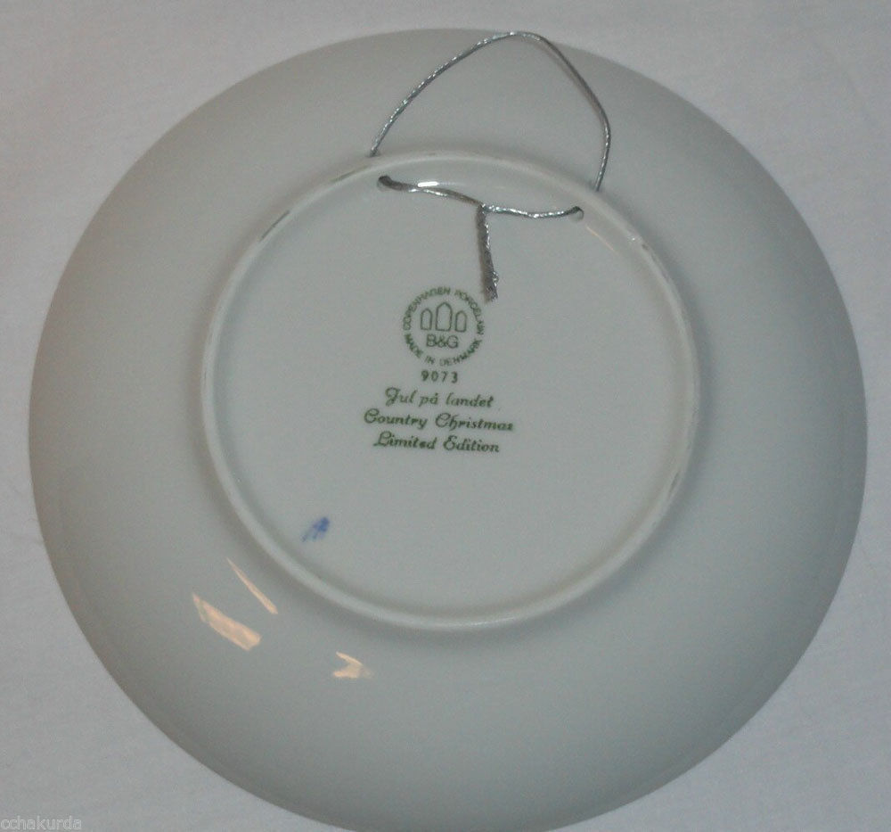 Bing & Grondahl Country Christmas Cottage Plate 1973 House Snow Party Gifts Tree