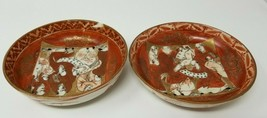 """Antique Pair of Early Chinese Red Gold Color 6"""" Bowls with Elders Readin... - $39.59"""