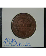 Coin in Folder from Collection Russia Empire Russia 3 Kopeks Kopeke 1913 SPB - $14.53
