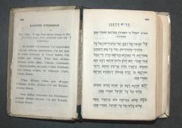 Lot of 3 Bible Siddur Hebrew Metal Binding Vintage Prayer Book Judaica Israel image 14
