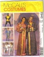 McCall's Pattern Kimono Ninja Karate Costumes Geisha McCall's