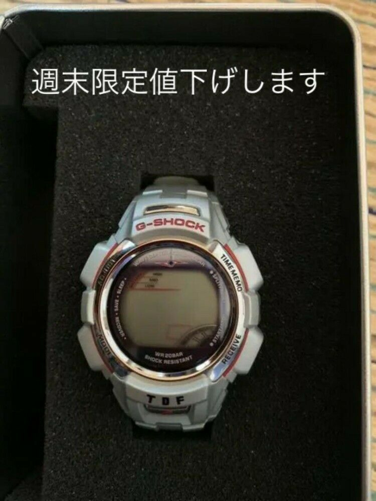 Primary image for CASIO Limited Edition G-Shock TheG Ultra Guard Model Rare