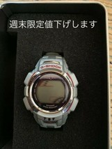 CASIO Limited Edition G-Shock TheG Ultra Guard Model Rare - $501.76