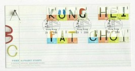 TRADE PRICE STAMPS HONG KONG ALPHABET STAMPS COVER 2006 - $3.66