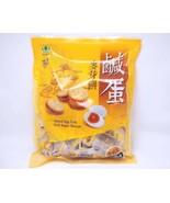 Taiwan Sheng Tian Salted Egg Yolk Malt Sugar Biscuit 500g Ovo Lacto 昇田鹹蛋麥芽餅 - $28.99