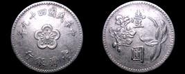 1960 1 Yuan Taiwan World Coin - China Formosa - $3.99
