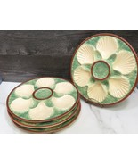 Set of 4 LONGCHAMP French Faience Oyster Plates Green Basketweave 6 Well... - $173.25