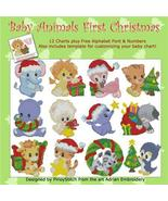 Baby Animals First Christmas cross stitch chart Pinoy Stitch - $13.50