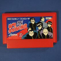 Meimon! Takonishi Ouendan Kouha 6 Nin Shuu (Nintendo Famicom FC NES, 198... - $7.40