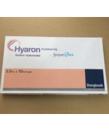 Hyaron dongkook watershine for face treatment 2.5ml X 10 FREE SHIPPING - $232.90