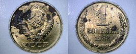 1988 Russian 1 Kopek World Coin - Russia USSR Soviet Union CCCP - $1.99