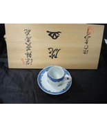 Six Mint Oriental Japanese Cups & Saucers * Original Wood Box! - $31.91