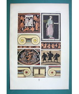 GREECE Polychrome Ornaments Mosaics Capitals - COLOR Litho Print A. Racinet - $30.60