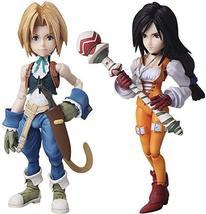 Square Enix Final Fantasy IX: Zidane & Garnet Bring Arts Action Figure Set - $169.99