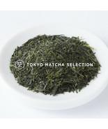[Seasonal] TMS original ! Deep steamed Shincha 2019 new green tea 100g (... - $20.29