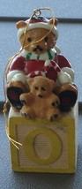Cute Little Teddy Bear Christmas Ornament, VG COND - $2.96