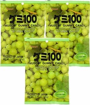 Kasugai Muscat Gummy Candy 3.77oz (3 Pack) - $39.59
