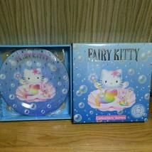 Sanrio Vintage  Fairy Kitty Plate Water Very Rare Cute  Retro New In Box - $87.78