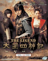 The Legend (VOL.1 - 32 End) All Region Brand New & Seal Korean TV Ship From USA