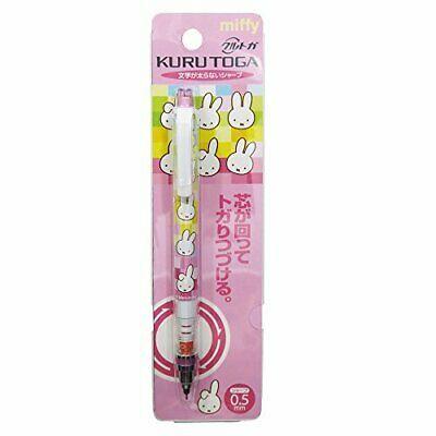 Miffy Kurutoga Mechanical Pencil 0.5 EB150B image 2