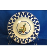 """Plate 8""""  Deruta Italy Model Tower Hand Painted with Elephant. - $21.00"""