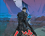 Jin-Roh: The Wolf Brigade - Anime Movie Classics, DVD, Yoshikazu Fujiki, Su