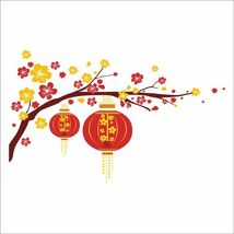 ZOOYOO® Festive Chinese New Year Red Lantern Peach Flowers Pvc Wall Art Decals image 4