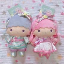 Sanrio Little Twin Stars Kiki Lala Rara Plush Mascot Keychain Tanabata B... - $149.59