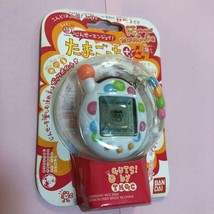 Bandai Super Life Enjoy Tamagotchi Plus beads white E01 2005 Made in Japan - $89.99