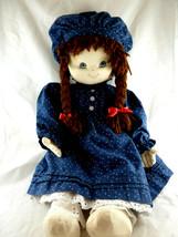 """Vintage 24"""" Rag Doll Made In Taiwan 1988  blue eyes brown yarn hair Navy... - $14.84"""