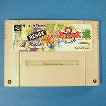Super Puyo Puyo 2 Remix (Nintendo Super Famicom SNES SFC, 1996) - Japan ... - $6.75