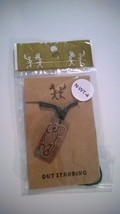 Wild Tribe Necklace with Wooden Rectangle Charm (Lizard) - $5.00