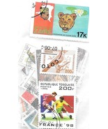Stamp collecting starter pack - 25 Africa stamps - all different - Set 4 - $5.09 CAD