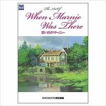 The Art of When Marnie Was There Studio Ghibli Art Book Anime Illustrati... - $63.58