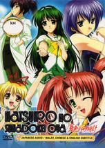 Natsuiro Anime DVD Ship from USA