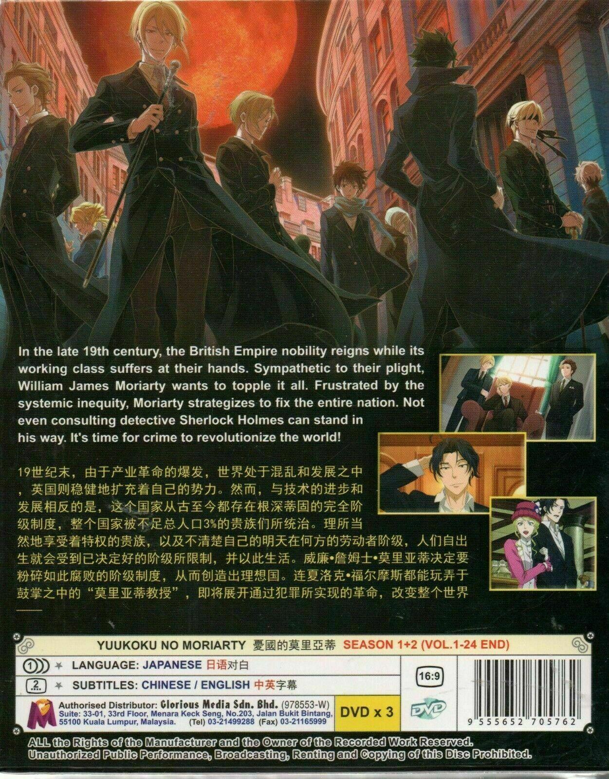 Yuukoku No Moriarty Season 1+2 Vol.1-24 End English Subtitle Ship From USA