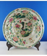 """Chinese Qing Dynasty Famille Rose Water Basin Bowl 19th c 14.5"""" Peacock ... - $3,217.50"""