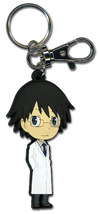 Durarara!! Shinra PVC Key Chain GE5037 *NEW* - $8.99