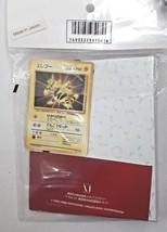 Pokemon Mini Album Binder 26 Pages comes with 1 Collector card - $28.35